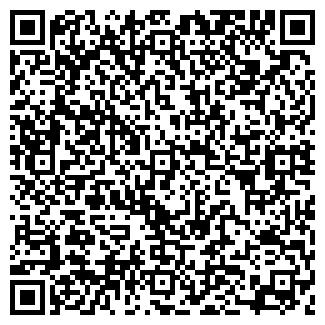 QR-код с контактной информацией организации № 99 МДОУ