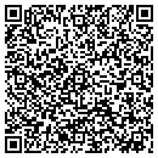 QR-код с контактной информацией организации № 103 МДОУ
