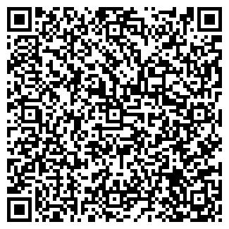 QR-код с контактной информацией организации № 122 МДОУ