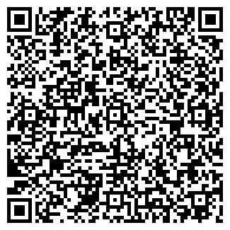 QR-код с контактной информацией организации № 123 МДОУ
