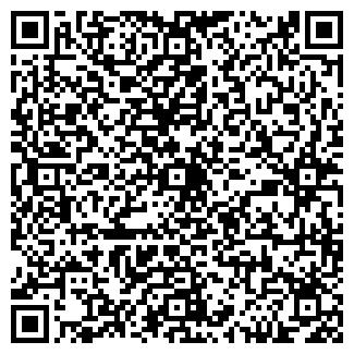 QR-код с контактной информацией организации № 128 МДОУ