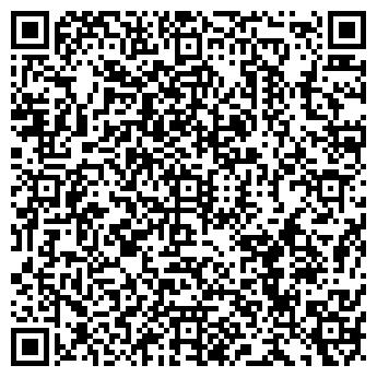 QR-код с контактной информацией организации № 132 РЯБИНУШКА МДОУ