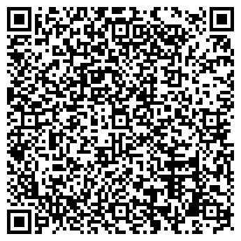 QR-код с контактной информацией организации № 138 ГУСЕЛЬКИ МДОУ