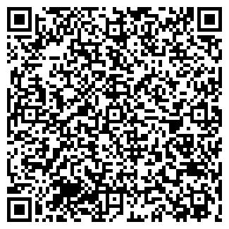 QR-код с контактной информацией организации № 152 МДОУ