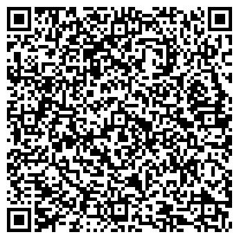 QR-код с контактной информацией организации СУ № 213