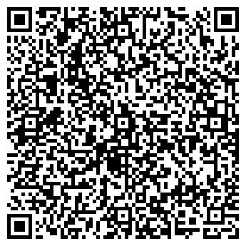 QR-код с контактной информацией организации РЕМ-СЕРВИС-АЛЬФА