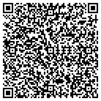 QR-код с контактной информацией организации САНА САЛОН КРАСОТЫ