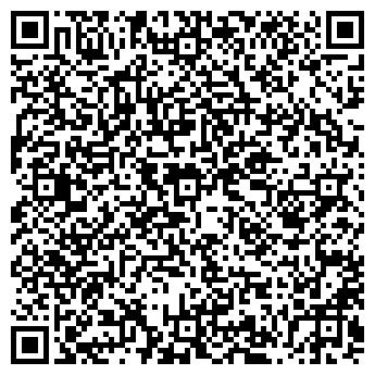 """QR-код с контактной информацией организации """"ЭКР-СЕРВИС"""""""