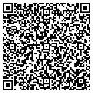 QR-код с контактной информацией организации ООО ЖУРАВИНКА