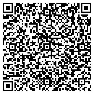 QR-код с контактной информацией организации ООО КОТЛОСЕРВИС