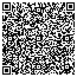QR-код с контактной информацией организации ДРСУ № 110