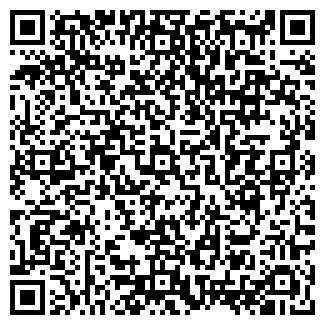 QR-код с контактной информацией организации ОБЩЕЖИТИЕ