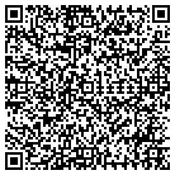 QR-код с контактной информацией организации ОБЩЕЖИТИЕ № 14