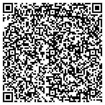 QR-код с контактной информацией организации ООО Складской комплекс «Ерино»