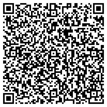 QR-код с контактной информацией организации ООО Santali.ua