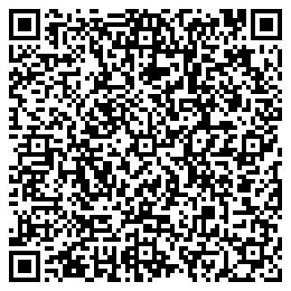 QR-код с контактной информацией организации ОХАНСК-ЛЕС, ООО