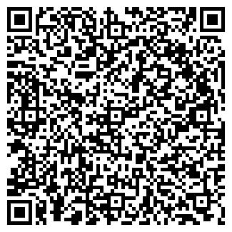 QR-код с контактной информацией организации АТАК