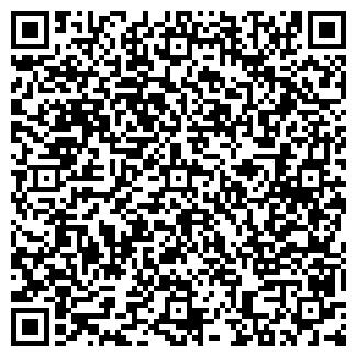 QR-код с контактной информацией организации ОБРАЗ 5