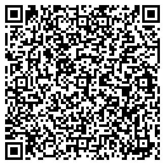 QR-код с контактной информацией организации ПРОКАТ DVD