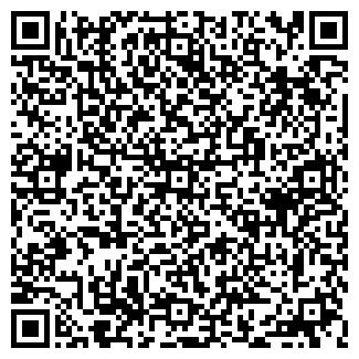 QR-код с контактной информацией организации ФОТОЧКА