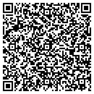 QR-код с контактной информацией организации АЛЬЯНС ПАК