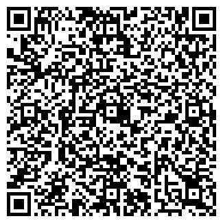 QR-код с контактной информацией организации ДАЙМОНД