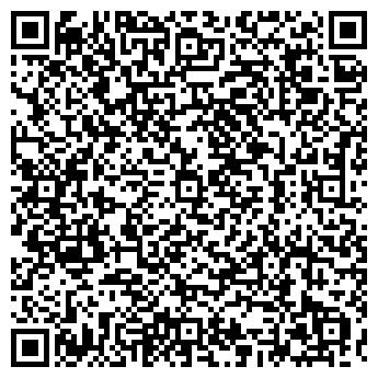 QR-код с контактной информацией организации ПРОДИНВЕСТ XXI ВЕК