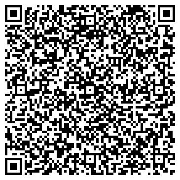 QR-код с контактной информацией организации АБЗ ПЛЮС ТОО (АСФАЛЬТОВЫЙ ЗАВОД)