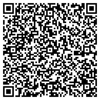 QR-код с контактной информацией организации АНВЕСТ СБ