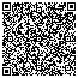 QR-код с контактной информацией организации МАТВЕЕВА Е.В.