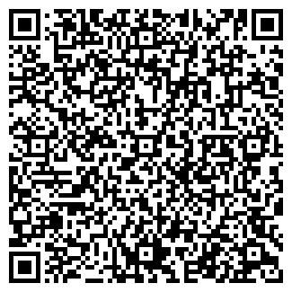 QR-код с контактной информацией организации ХЛЫСТОВА Е.Е.