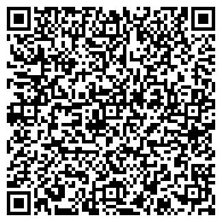 QR-код с контактной информацией организации ХРЯНИНА Л.Л.