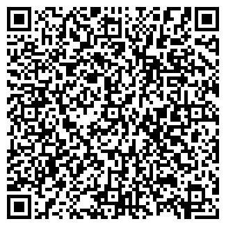 QR-код с контактной информацией организации ЧЕРДАЧОК