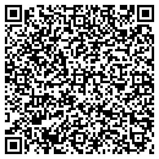 QR-код с контактной информацией организации АРТ БЛИСС