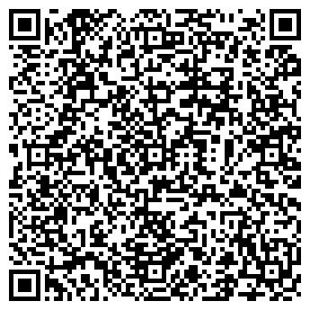 QR-код с контактной информацией организации ДЕЛЬГЕЙСКИЙ ЛЕСПРОМХОЗ