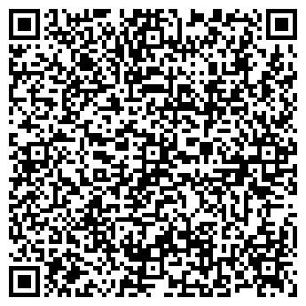 QR-код с контактной информацией организации ОЛЕКМИНСКИЙ ЛЕСПРОМХОЗ