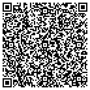 QR-код с контактной информацией организации ГИСПРОЕКТ
