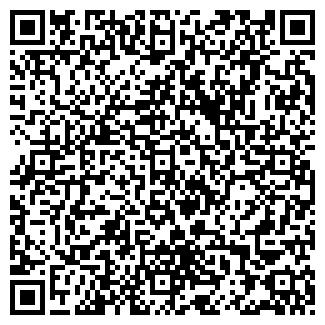 QR-код с контактной информацией организации IDC