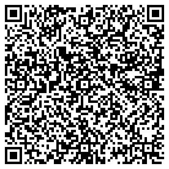 QR-код с контактной информацией организации КИС-ЭКСПЕРТ