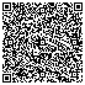 QR-код с контактной информацией организации ТЕРСИС