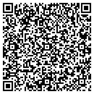 QR-код с контактной информацией организации РАССВЕТ ГУП