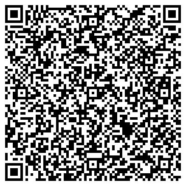 QR-код с контактной информацией организации ОЛЕКМИНСКИЙ ГИПСОВЫЙ РУДНИК МП