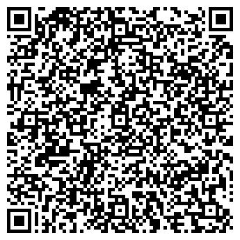 QR-код с контактной информацией организации НЮРГУСУН МУП