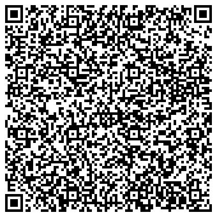 QR-код с контактной информацией организации Центр специального назначения