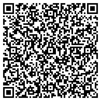 QR-код с контактной информацией организации ТУМГУТУМ, ЗАО