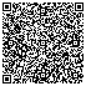 QR-код с контактной информацией организации МОРЕ ПРОДУКТОВ