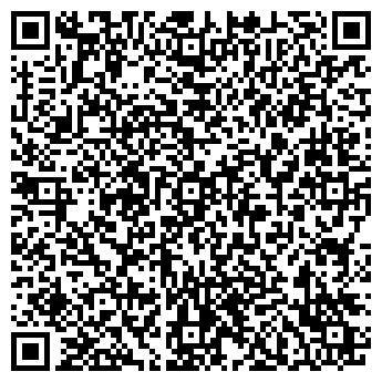 QR-код с контактной информацией организации СКЛАД МОРОЖЕНОГО