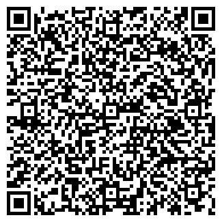QR-код с контактной информацией организации ПИВО
