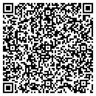 QR-код с контактной информацией организации САТОРИ