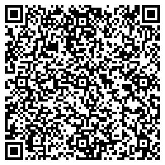 QR-код с контактной информацией организации ЦВЕТИК